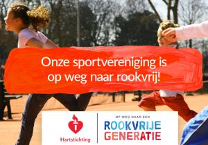 Rookarme-sportvereniging.png