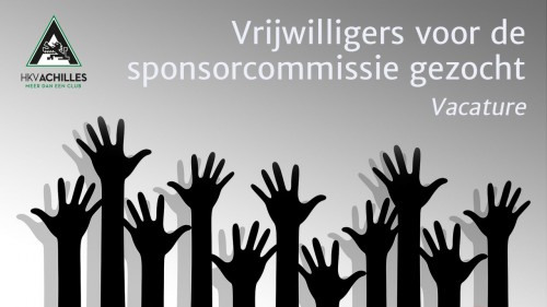 Vacature: sponsortoppers!