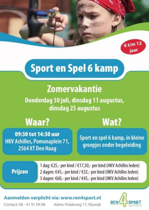 Ren4Sport organiseert Zomer Zeskampen bij Achilles